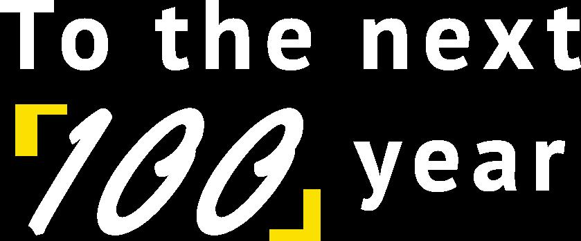 画像:メインビジュアルコピー(to the next 100 year)